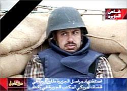 Aljazeera TV correspondent