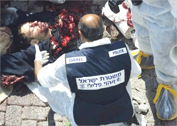 Palestinian suicide bomber
